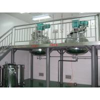 Wholesale 800L Stainless Steel Mixing Tanks / Holding Tank For Chemical Industry from china suppliers