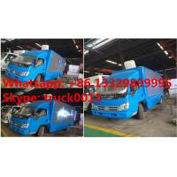 Wholesale HOT SALE forland 4*2 RHD LED advertising truck with 3 sides P8 LED screen, best price Forland LED billboard truck from china suppliers