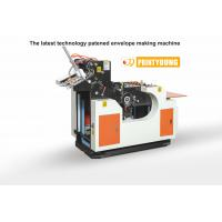 Buy cheap Full Automatic High Speed Envelope Manufacturing Equipment With Two Sides Folding from wholesalers