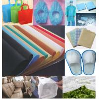 Wholesale PP Spunbond Nonwoven Fabric from china suppliers