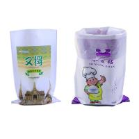 Wholesale 25Kg Laminated PP Feed Bags , Woven Polypropylene Packaging Bags Environment-Friendly from china suppliers