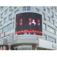 Quality P10 IP65 5000 - 9500K Iron Advertising Outdoor Full Color Video Curved Led Display Walls for sale