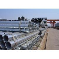 Wholesale bs1387 heavy galvanzied pipe from china suppliers
