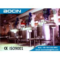 Wholesale 3 in 1 Washing Pharmaceuticals Agitated Nutsche Filter Dryer BOCIN from china suppliers