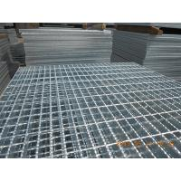 Buy cheap Hot Dipped Galvanized Serrated Steel Grating from wholesalers