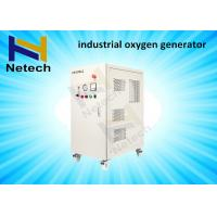 Wholesale 5 LPM 10 lpm 20lpm PSA Oxygen Generator for Aquarium / Industrial O2 Machine from china suppliers
