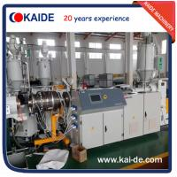 Buy cheap EVOH Oxygen Barrier  Pipe Extrusion Line/Pipe Making Machine supplier from China from wholesalers