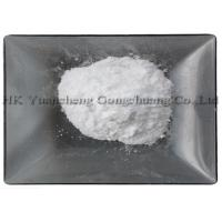 Wholesale Tiletamine Hydrochloride HCL olazepam hcl Telazol Powder CAS 14176-50-2 Veterinary Tranquilizer from china suppliers
