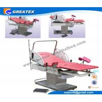 Wholesale Electric Hospital Obstetric birthing beds within both hand and foot controller from china suppliers