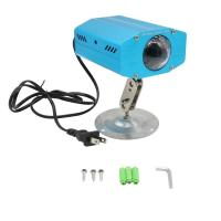 Quality BLue Auto Voice Activated Water Ripple Projector LED Laser Stage Light for sale