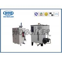 Wholesale Tubular Small Steam Electric Generator , Electric Boilers For Heating And Hot Water from china suppliers