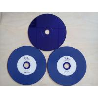 Wholesale High Quality 650MB, 700MB PC Blue Vinyl CD Replication And Packing Services from china suppliers
