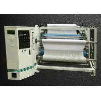 Wholesale Jumbo Roll Film Slitter Rewinder Machine For Tapes / Papers / Soft Roll Materials from china suppliers