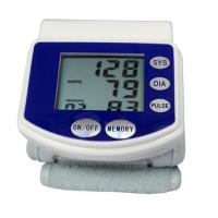 Wholesale Automatic digital accurate wrist high blood pressure monitor with 60 sets Memory        from china suppliers