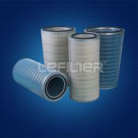 Buy cheap Gas Turbine Air Inlet Filter from wholesalers