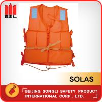 Wholesale SLM-Y1 LIFE JACKET from china suppliers