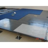 Wholesale Anti-electrostatic Spraying Plastic OA Raised Access Floors  from china suppliers
