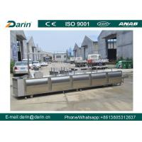 Wholesale Automatic  Bar Forming Machine stainless steel For breakfast cereal compression from china suppliers