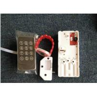 Wholesale Inovative electronic cabinet lock, sauna lock, salon lock, furniture lock from china suppliers