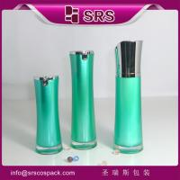 Wholesale SRS Supply Free Sample 30ml 50ml Airless Pump Bottle For Cosmetic Packaging with shiny cap from china suppliers