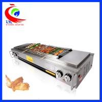 Wholesale Indoor Gas BBQ Grill Chinese Cooking Equipment Outdoor Gas Barbecue Oven from china suppliers