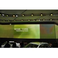 Wholesale Ultra Thin Rental Led Video Wall Outdoor / Square Led Advertisement Board Lightweight from china suppliers