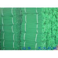 Wholesale High strength Green Construction Safety Netting from china suppliers