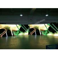 Wholesale Inner arc outer curved outdoor LED video wall screen , stage background screen from china suppliers