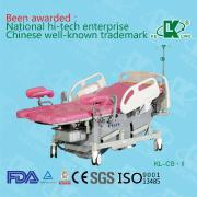 Wholesale Electrical obstetric table KL-CB.II from china suppliers