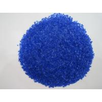 Wholesale deep blue star speckles used in detergent powder making from china suppliers