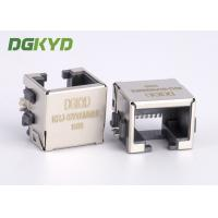 Wholesale Fully shield rj45 extra low profile LAN jack, 8p8c ethernet connector SMD from china suppliers