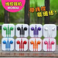 Wholesale Earphone for Iphone, Ipad, Ipod with Volume control and Mic, Blue color Earphone from china suppliers