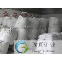 Wholesale Barite for drilling fluid additives/hgh purity Barite for oil drilling API-13A standard with density 4.2 4.25 from china suppliers