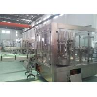 Wholesale Automatic Butter / Cheese UHT Milk Processing Plant Line With Aseptic Carton from china suppliers