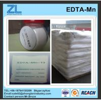 Wholesale Best price China EDTA-Manganese Disodium from china suppliers