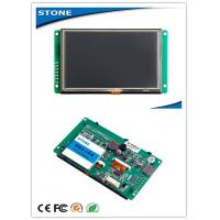 Quality 10 Inch Industrial LCD Display Long Warranty Period Powerful PCB Drive Board for sale