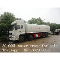 Wholesale 2017s best price CLW Brand 2000 gallon to 4000 gallon  cistern truck for sale, good price from china suppliers