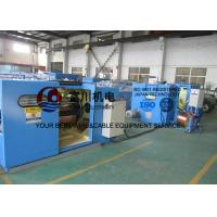 Wholesale 0.41 / 0.52 / 0.64mm Copper Wire Bunching Machine With Electromagnetic Brake from china suppliers