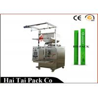 Quality Single Lane Automatic Stick Type Liquid Ice Lolly Packing Machine in Chian for sale