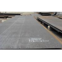 Wholesale Monel 400 254smo 17-4PH 17-7PH XM-19 S21800 1.4529 Hot Rolled Steel Plate For Industry from china suppliers