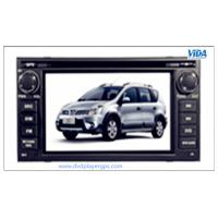 Wholesale Nissan Two DIN 6.2'' Car DVD Player with gps/TV/BT/RDS/IR/AUX/IPOD special for LIVINA 2013 from china suppliers