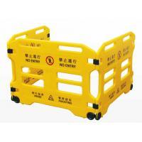 Wholesale Safety Barricades for Elevator Repair or Maintenance from china suppliers