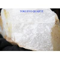 Wholesale Electronics industry 0.5 mm white quartz ore natural minerals for optical fiber from china suppliers