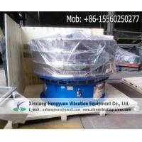 Wholesale 10 ton capacity per hour sugar sieving sifter vibrating screen from china suppliers