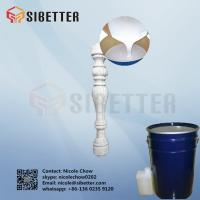 Buy cheap Cheap Price Liquid RTV Raw Materials Silicone Rubber for Concrete Molding from wholesalers