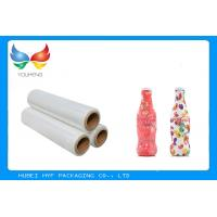 Wholesale Environmentally Friendly PETG Shrink Film Rolls Customizable Length , One - Off Prototypes from china suppliers