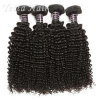 Wholesale Kinky Curl Indian Human Hair Extensions Natural Black Without Chemical from china suppliers