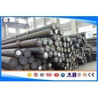 Wholesale EN19A Hot Rolled Steel Bar ,Case hardened alloy steel , Size 10-350mm , Delivery condition quenched and tempered from china suppliers