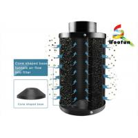 Wholesale Aluminum Flange Carbon Air Cartridge Filter For Hydroponic Deodorization from china suppliers