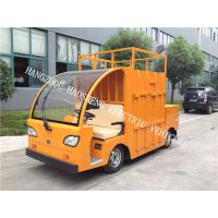 Wholesale Side Door Yellow Special Purpose Vehicle 230Ah Hydraulic Pressure Braking Mode from china suppliers